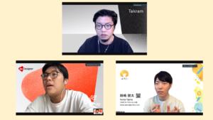 【レポート】Innovators' Salon BTC人材とエンジニアの新しいキャリアパス